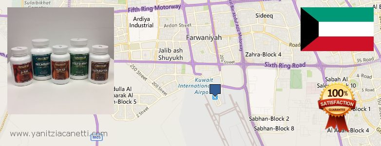 Buy Anavar Steroids online Al Farwaniyah, Kuwait