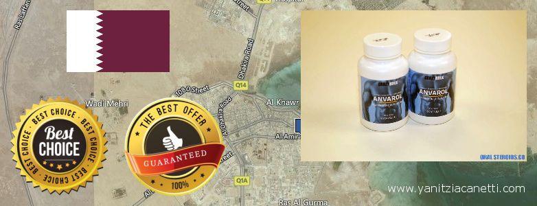 Where to Purchase Anavar Steroids online Al Khawr, Qatar