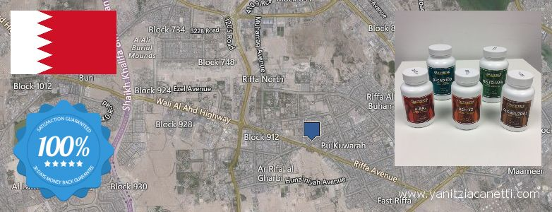 Purchase Anavar Steroids online Ar Rifa', Bahrain