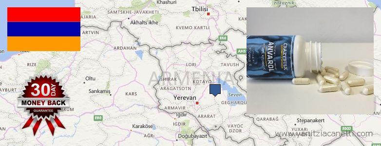 Gdzie kupić Anavar Steroids w Internecie Armenia