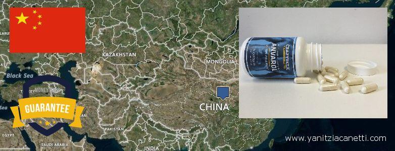 Wo kaufen Anavar Steroids online China