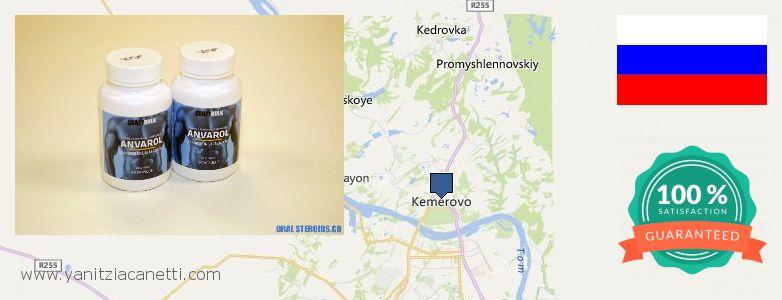 Buy Anavar Steroids online Kemerovo, Russia