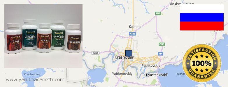 Где купить Anavar Steroids онлайн Krasnodar, Russia