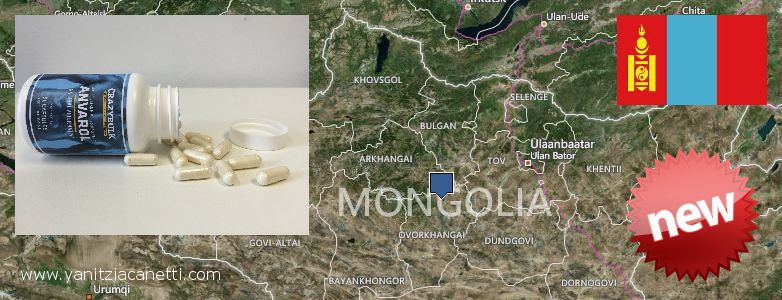 Wo kaufen Anavar Steroids online Mongolia