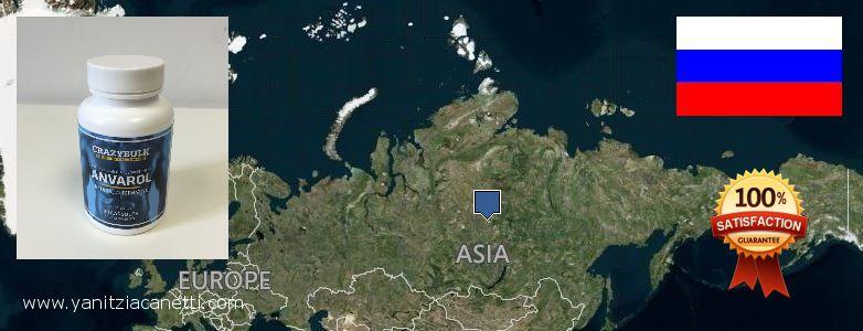 어디에서 구입하는 방법 Anavar Steroids 온라인으로 Russia