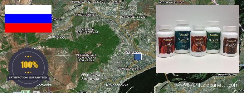 Где купить Anavar Steroids онлайн Saratov, Russia