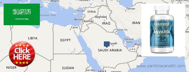 Πού να αγοράσετε Anavar Steroids σε απευθείας σύνδεση Saudi Arabia
