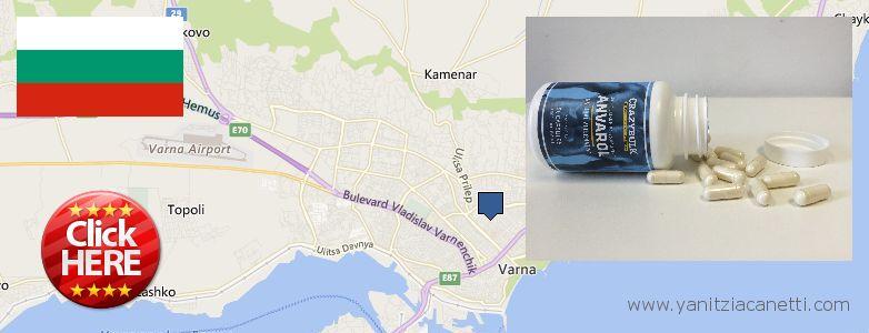 Best Place to Buy Anavar Steroids online Varna, Bulgaria