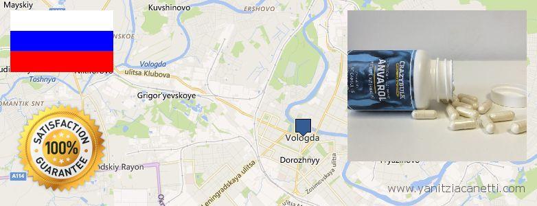 Где купить Anavar Steroids онлайн Vologda, Russia