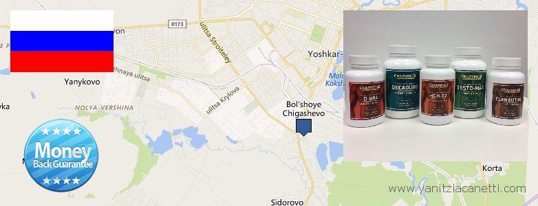 Где купить Anavar Steroids онлайн Yoshkar-Ola, Russia