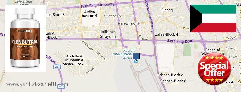 Best Place to Buy Clenbuterol Steroids online Al Farwaniyah, Kuwait