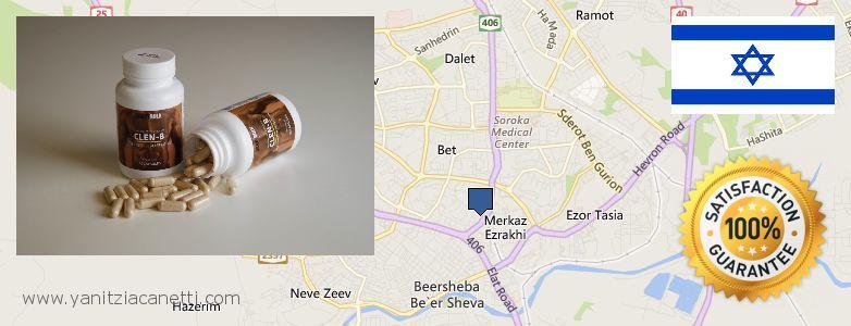 Where to Buy Clenbuterol Steroids online Beersheba, Israel