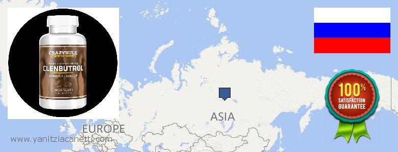 어디에서 구입하는 방법 Clenbuterol Steroids 온라인으로 Russia