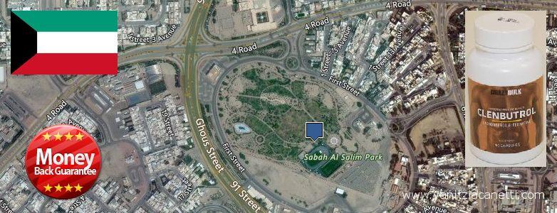 Where to Buy Clenbuterol Steroids online Sabah as Salim, Kuwait