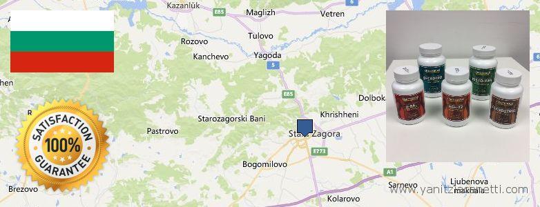 Where to Buy Clenbuterol Steroids online Stara Zagora, Bulgaria