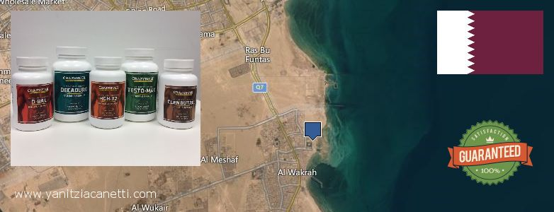 Where to Purchase Deca Durabolin online Al Wakrah, Qatar