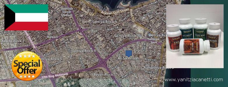 Where to Buy Deca Durabolin online As Salimiyah, Kuwait