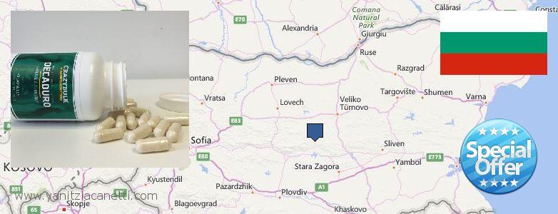 Gdzie kupić Deca Durabolin w Internecie Bulgaria
