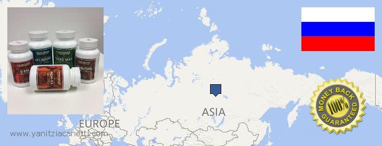 Gdzie kupić Deca Durabolin w Internecie Russia