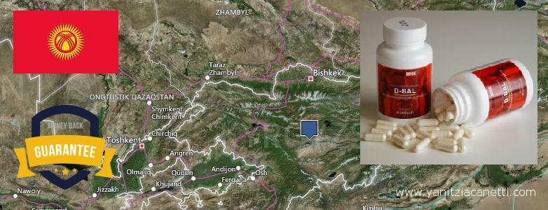Πού να αγοράσετε Dianabol Steroids σε απευθείας σύνδεση Kyrgyzstan