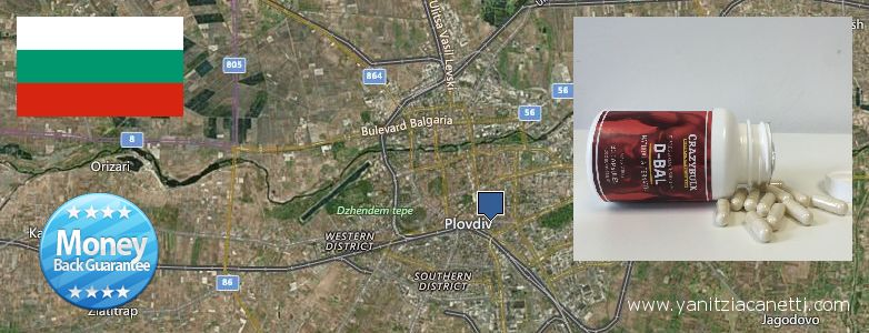 Buy Dianabol Steroids online Plovdiv, Bulgaria