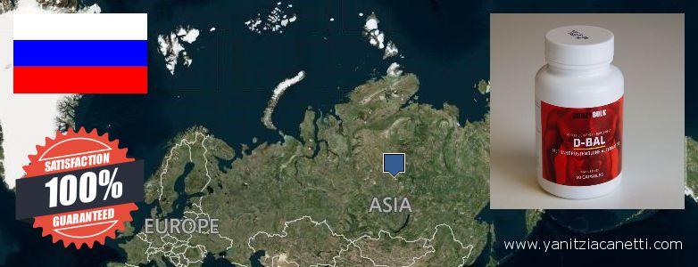 어디에서 구입하는 방법 Dianabol Steroids 온라인으로 Russia