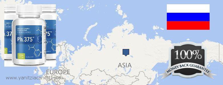 어디에서 구입하는 방법 Phen375 온라인으로 Russia