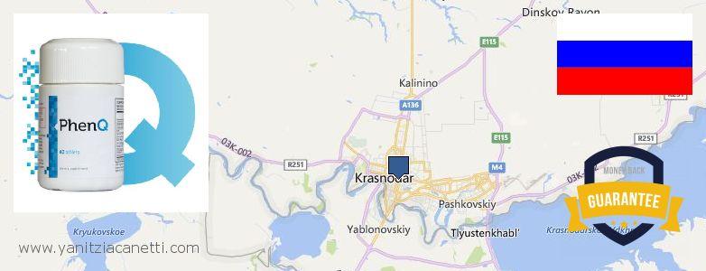 Где купить Phenq онлайн Krasnodar, Russia