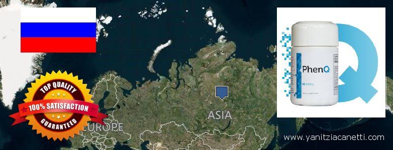어디에서 구입하는 방법 Phenq 온라인으로 Russia