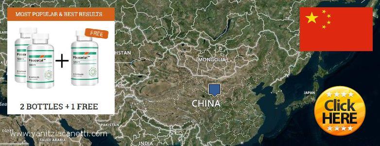 Πού να αγοράσετε Piracetam σε απευθείας σύνδεση China