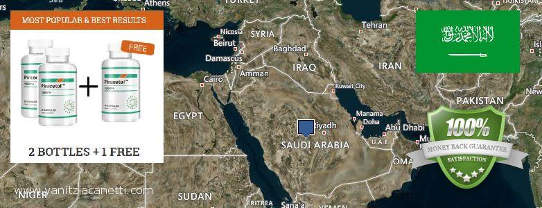 Πού να αγοράσετε Piracetam σε απευθείας σύνδεση Saudi Arabia