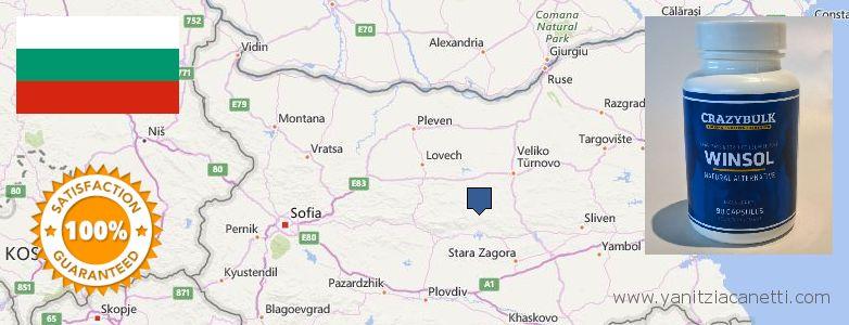 Où Acheter Winstrol Steroids en ligne Bulgaria