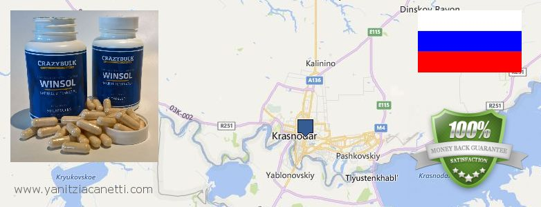 Где купить Winstrol Steroids онлайн Krasnodar, Russia