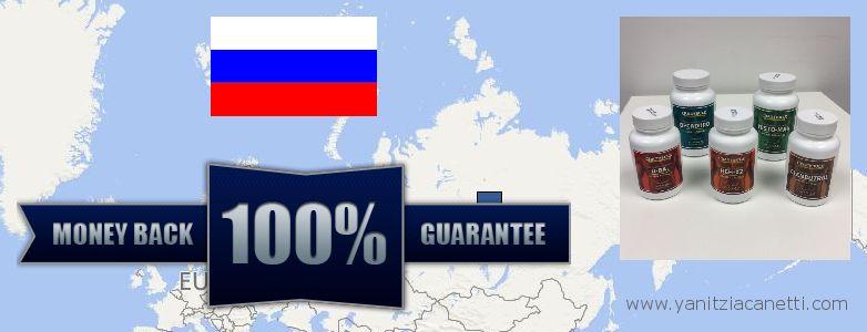 حيث لشراء Winstrol Steroids على الانترنت Russia
