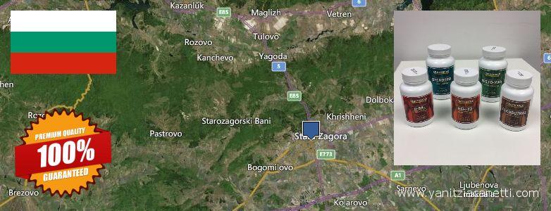 Purchase Winstrol Steroids online Stara Zagora, Bulgaria